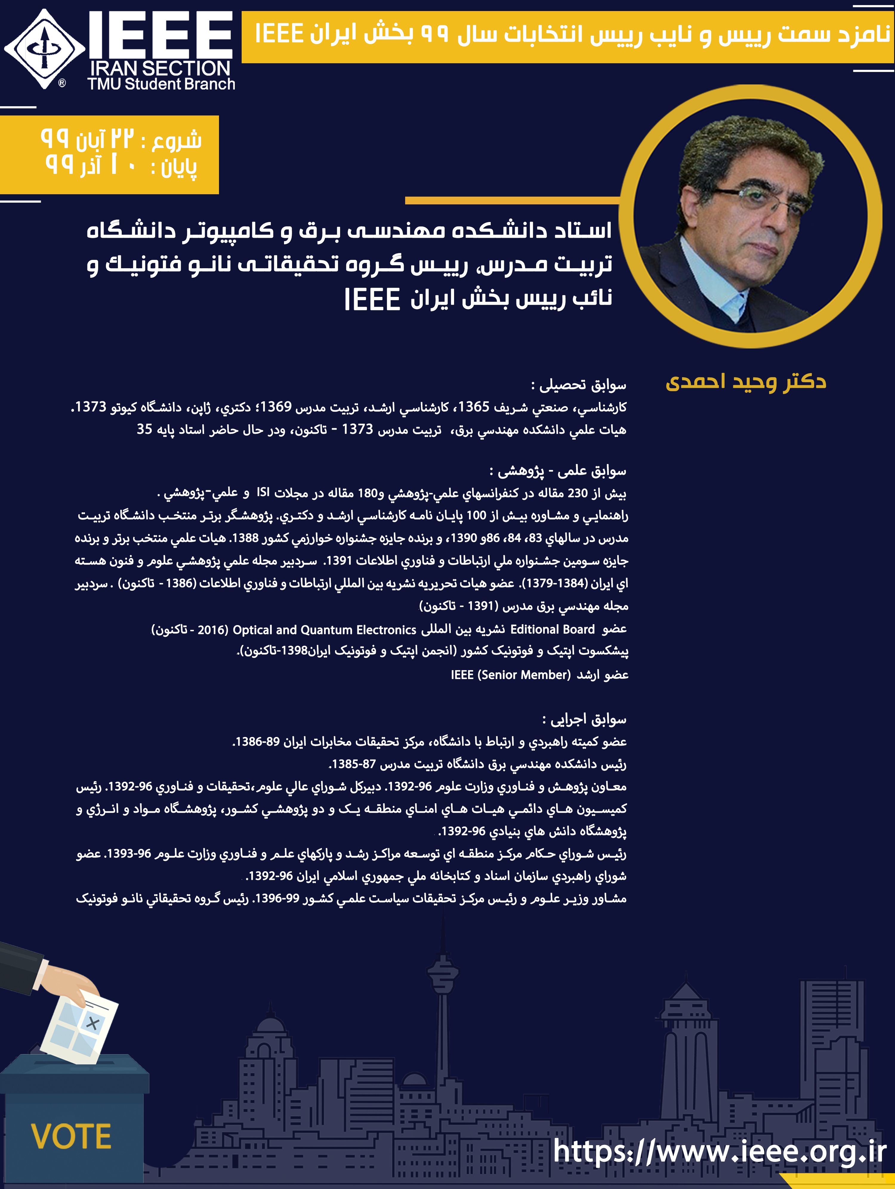 Prof.Vahid.Ahmadi-election
