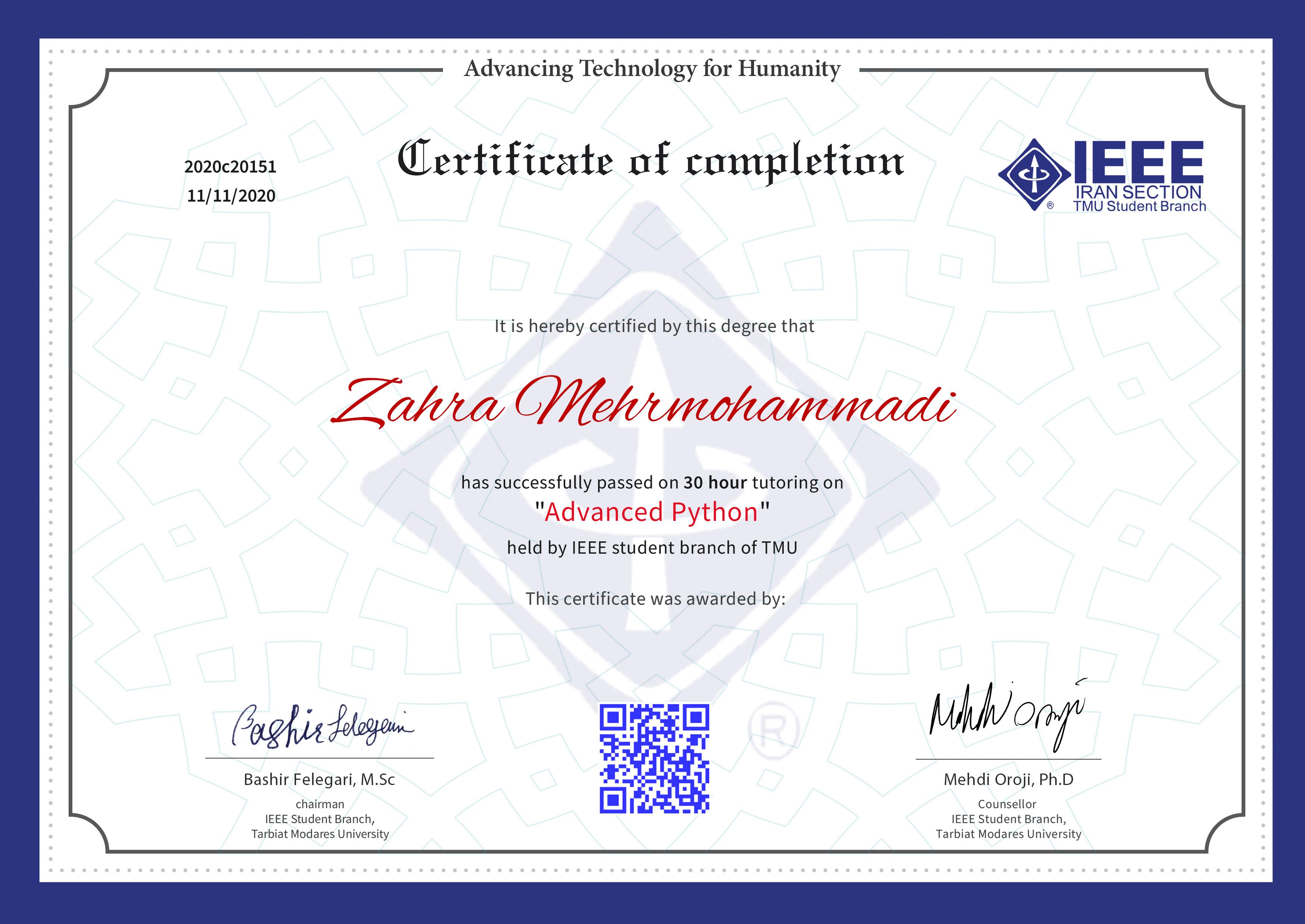 Zahra Mehrmohammadi