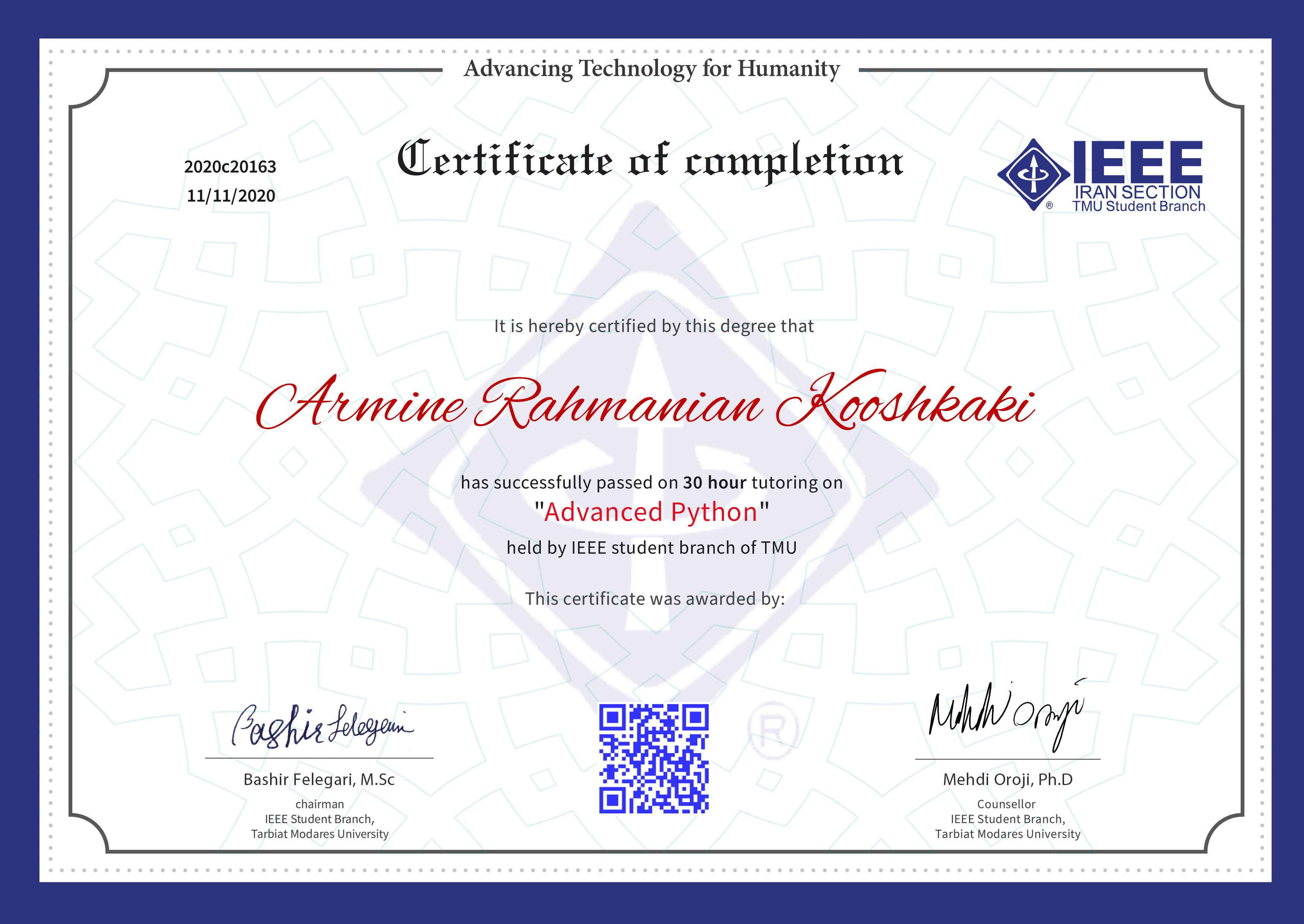 Armine Rahmanian Kooshkaki