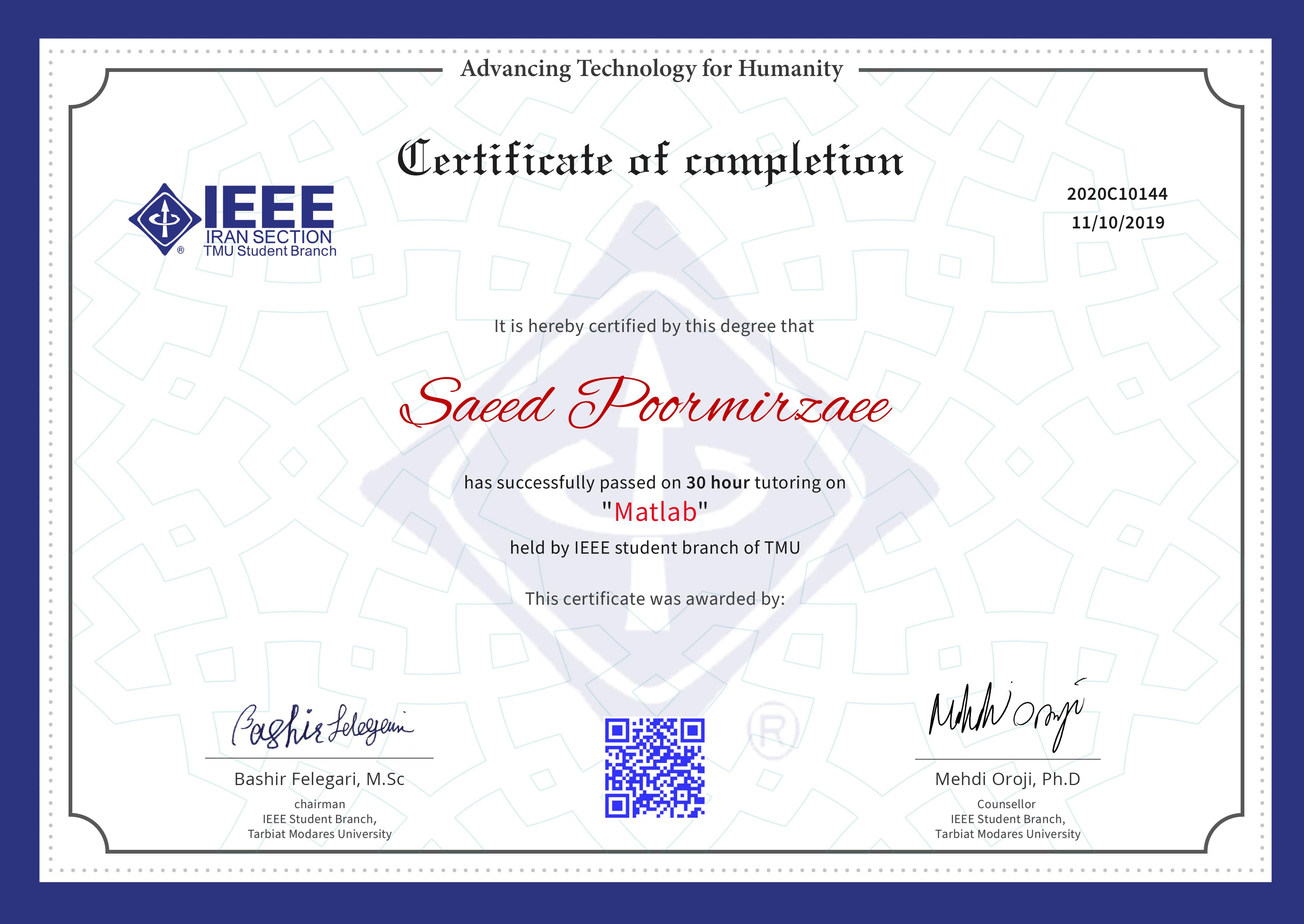 Saeed Poormirzaee